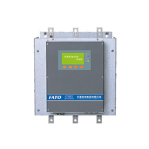 CFQR2系列軟起動器