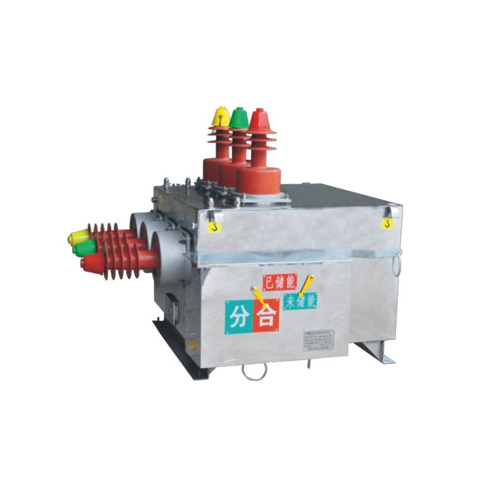 ZW10F-12型戶外交流高壓分界真空斷路器