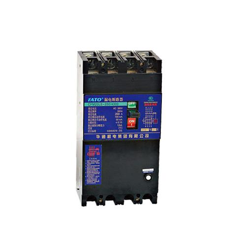 DZ20LE系列漏電斷路器