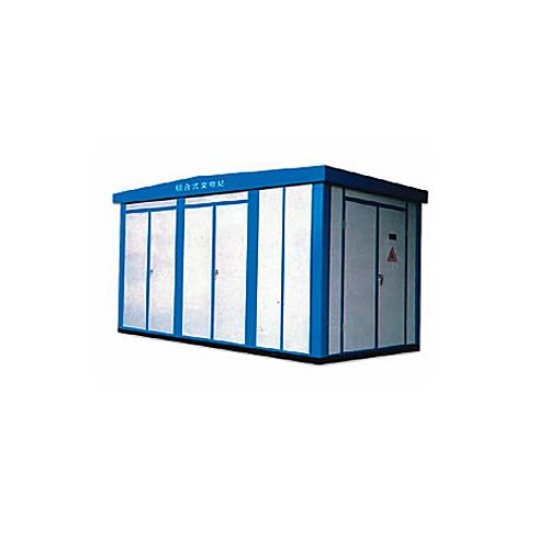 戶外箱式變電站