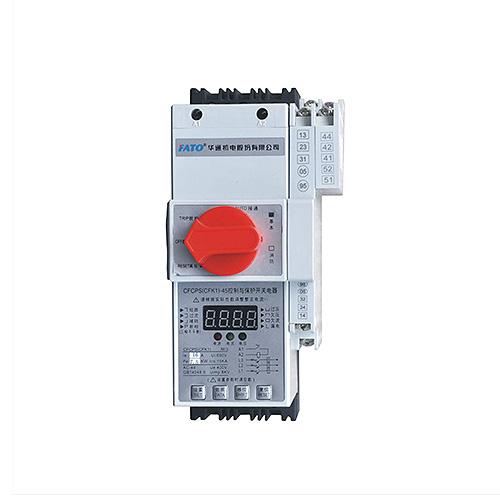 CFCPS系列控制與保護開關電器