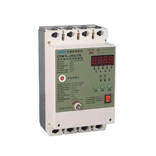 CFM1L(自動重合閘)系列剩余電流動作斷路器