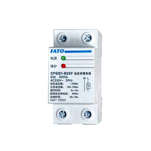 CFGQ1系列光伏并網專用過欠壓保護器