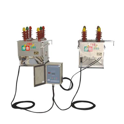 ZW8S-12型戶外交流高壓雙電源投切真空斷路器