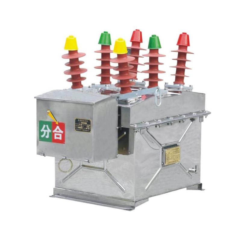 ZW8-12型戶外交流高壓真空斷路器
