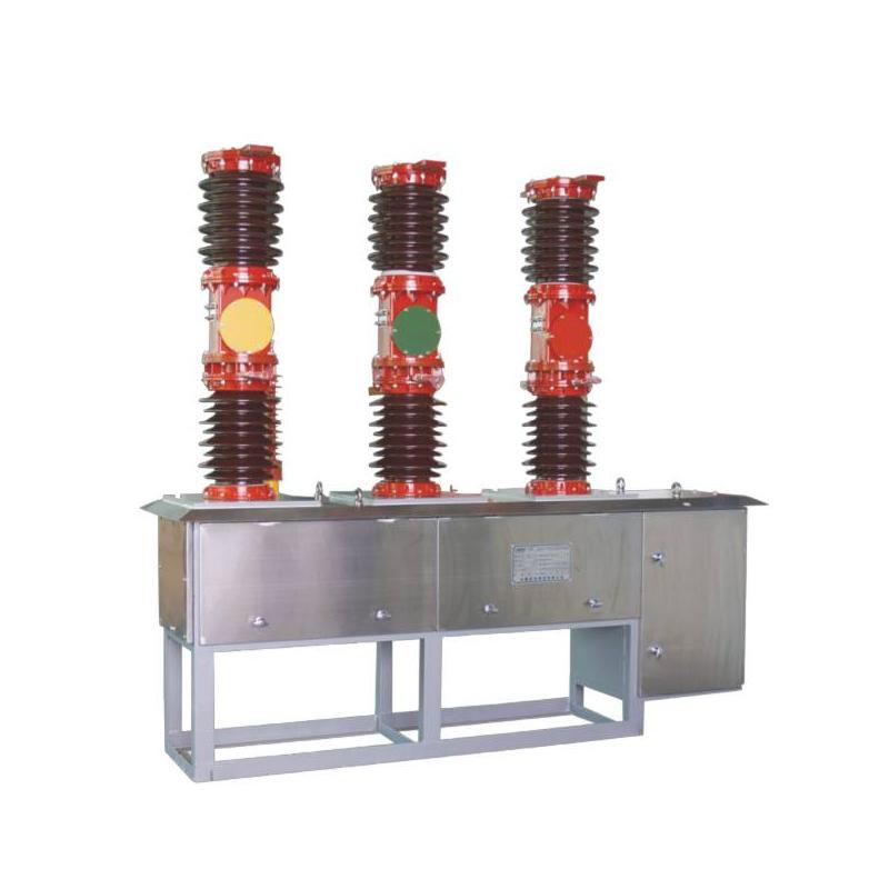 ZW7-40.5型戶外交流高壓真空斷路器