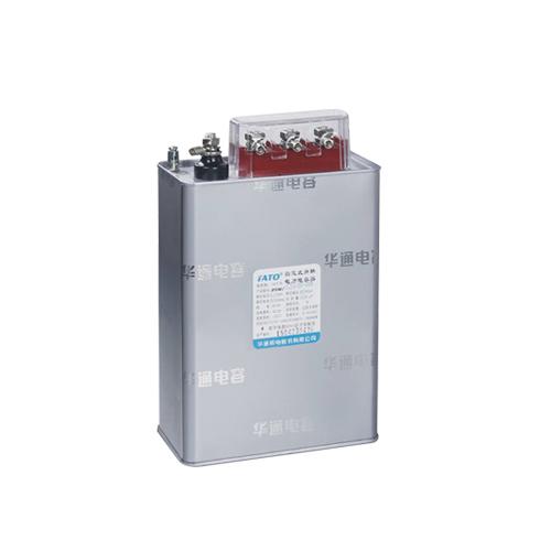 BSMJ分相補償并聯電容器