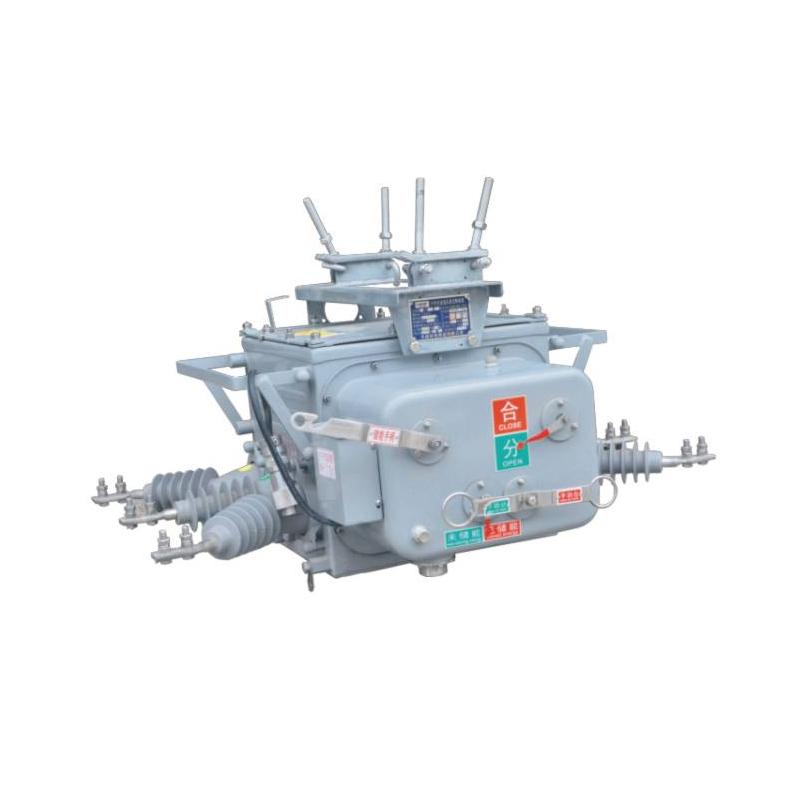 ZW20F-12型戶外交流高壓分界真空斷路器