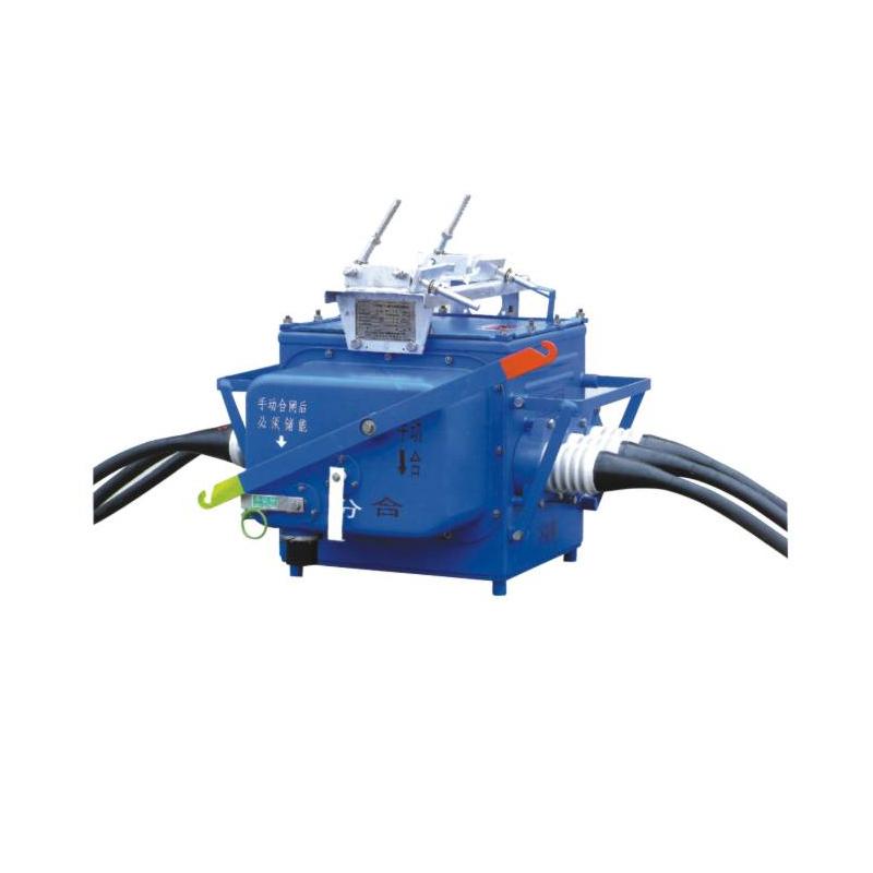 FZW28-12F型戶外交流高壓分界真空負荷開關