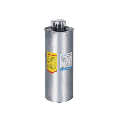 圓柱形自愈式低壓并聯電容器