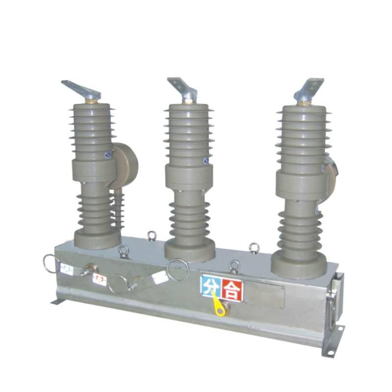 ZW32-12型戶外交流高壓真空斷路器