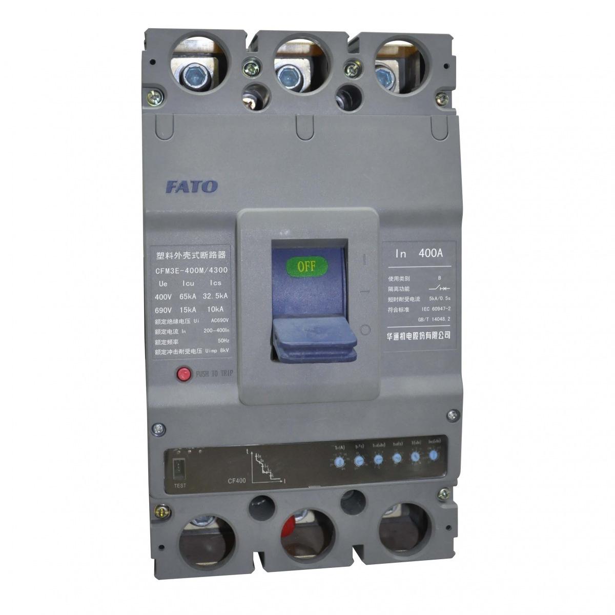 CFM3E系列电子式塑壳断路器