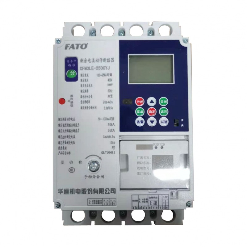 CFM3LE(CYJ)计量用剩余电流动作断路器