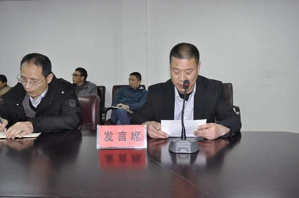 电气公司王洪清表态发言(网站).jpg