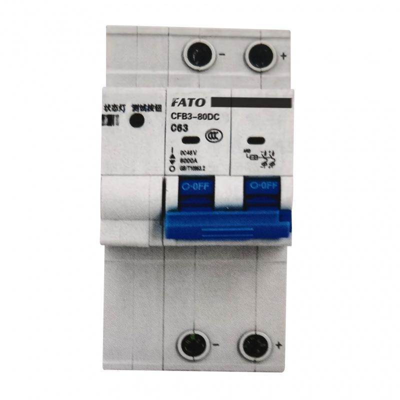 CFB3-80DC智能型直流微型断路器