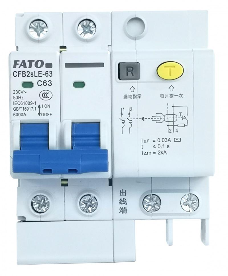 CFB2sLE-63剩余电流动作断路器