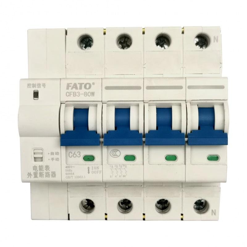 CFB3-80W电能表专用断路器(自动重合闸附件)