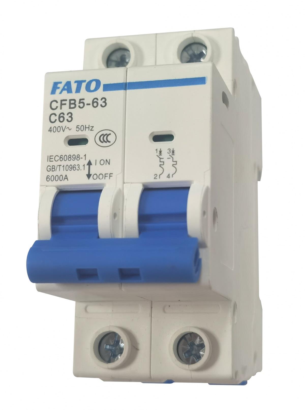 CFB5-63、CFB5Z-63交直流专用小型断路器