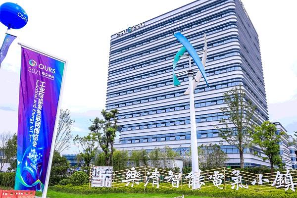 参观2(网站).jpg
