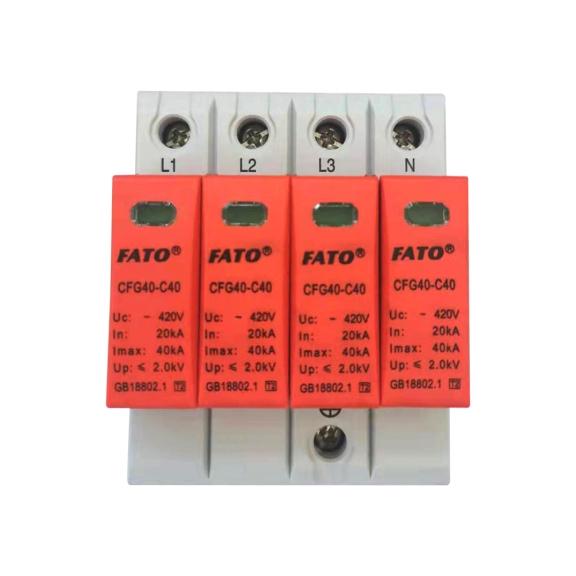 CFG40系列电涌保护器(2级)