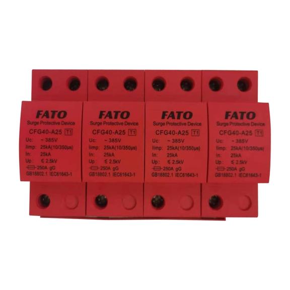 CFG40系列电涌保护器(1级)